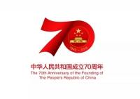 专题:把握新中国七十年发展的历史逻辑(光辉的历程 深刻的启示·庆祝新中国成立70周年)