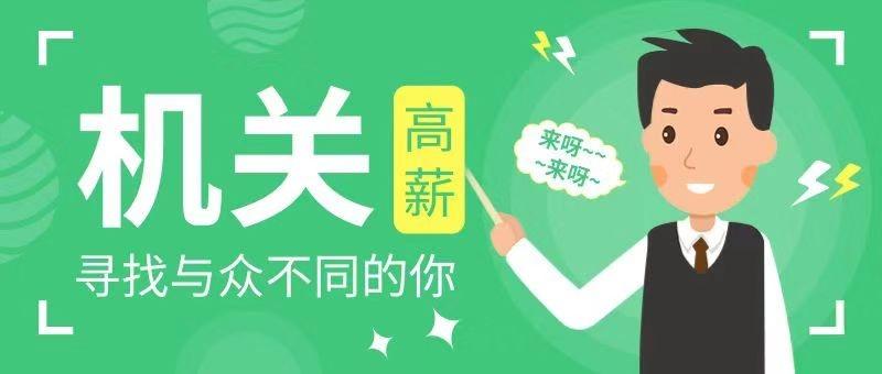 广东省水文局江