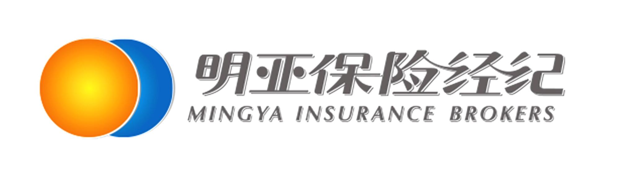 明亚保险经纪股份有限公司广东分公司