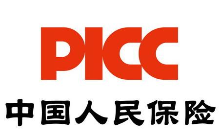 中国人民财产保险股份有限公司江门市分公司