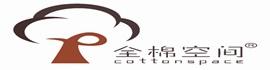 广东全棉空间医疗科技有限公司