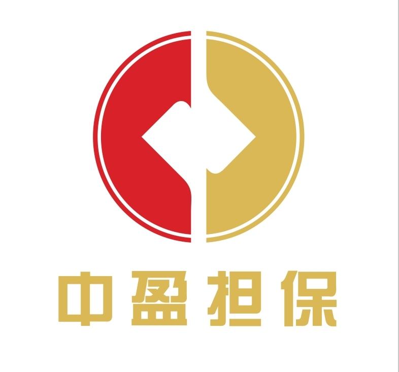 江门市中盈融资担保有限公司