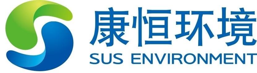 珠海康恒环保有限公司