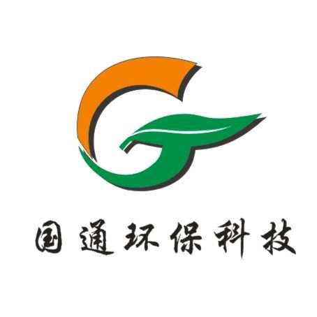 bob平台app国通环保科技有限公司