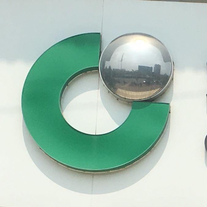 中国人寿保险股份有限公司鹤山市