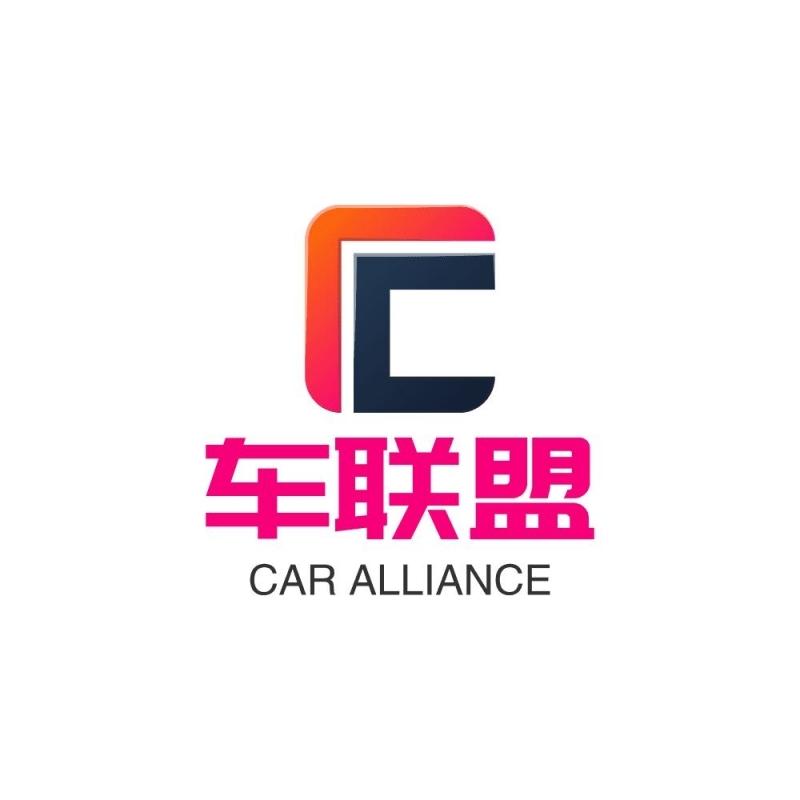广州车联盟
