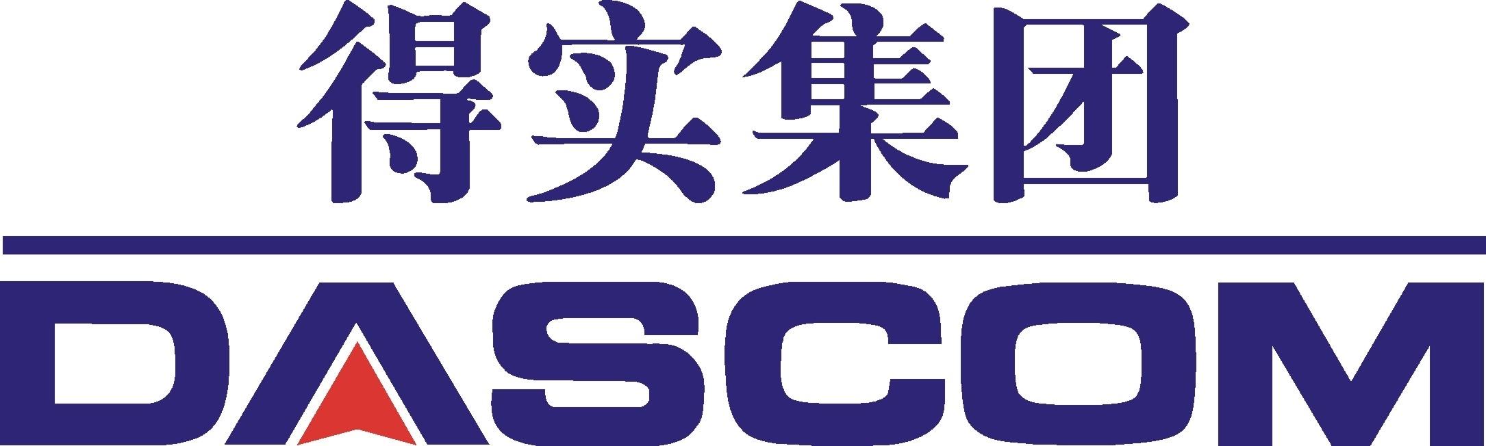 江门市得实计算机外部设备有限公司