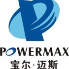 广东宝力电器有限公司