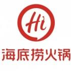 简阳市海捞餐饮管理有限公司江门市启超大道分公司