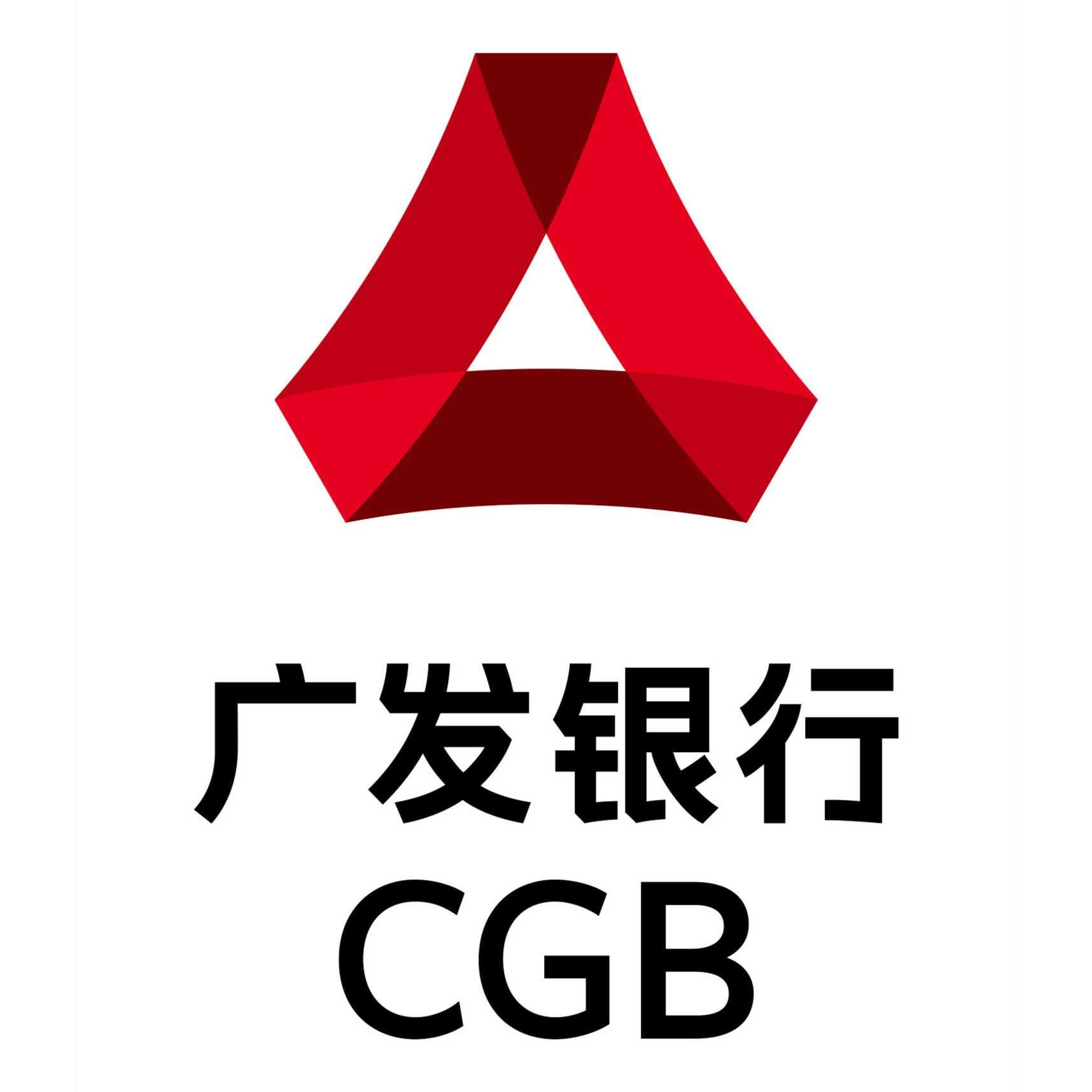 广发银行江门分中心