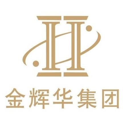 广东金辉华集团有限公司