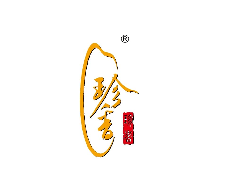 台山市国有粮食集团有限公司珍香专卖店