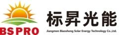 广东标昇光能科技有限公司