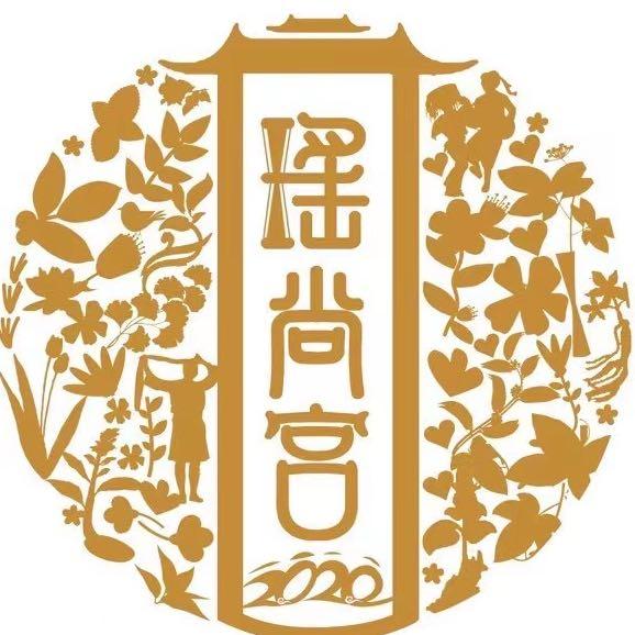 司前瑶尚宫美容店